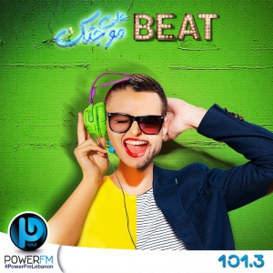 Power FM 101.3